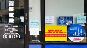 DHL Express Houston tx Phone And Tracking Number