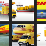 DHL Shipping Time China to USA